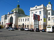 Ivano-Frankivsk train station.jpg