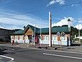 Iwasaki Post Office, Aomori.jpg