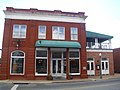 J.A. Belt Building Gaithersburg, MD National Register of Historic Places 2.jpg
