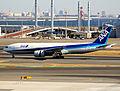 JA701A (7226646258).jpg
