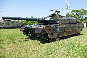 Japan Steel Works - Image: JGSDF Type 10 tank 20120527 11
