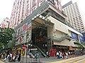 JP Plaza Entrance.JPG