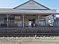 JR-Ushikubo-station-platform-003.jpg