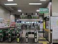 JRHokkaido Soen Ticket Gate.jpg