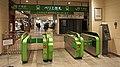JR Chiba Station Perie Gates.jpg
