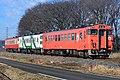 JR East Kiha 40 Karasuyama Line 20170303.jpg