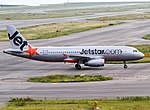 JST A320-200 taxiing for Spot 6. (8112510018).jpg