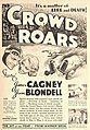 James Cagney and Joan Blondell in 'Crowd Roars', 1932.jpg