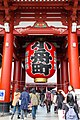 Japan 290316 Sensoji 02.jpg