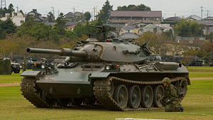 Type 74 - Front view.