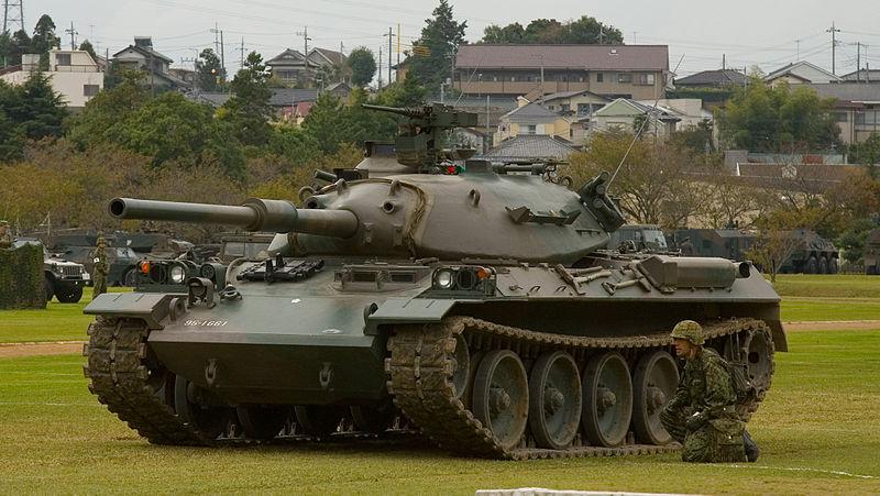File:Japanese - Type 74 tank - 2.jpg