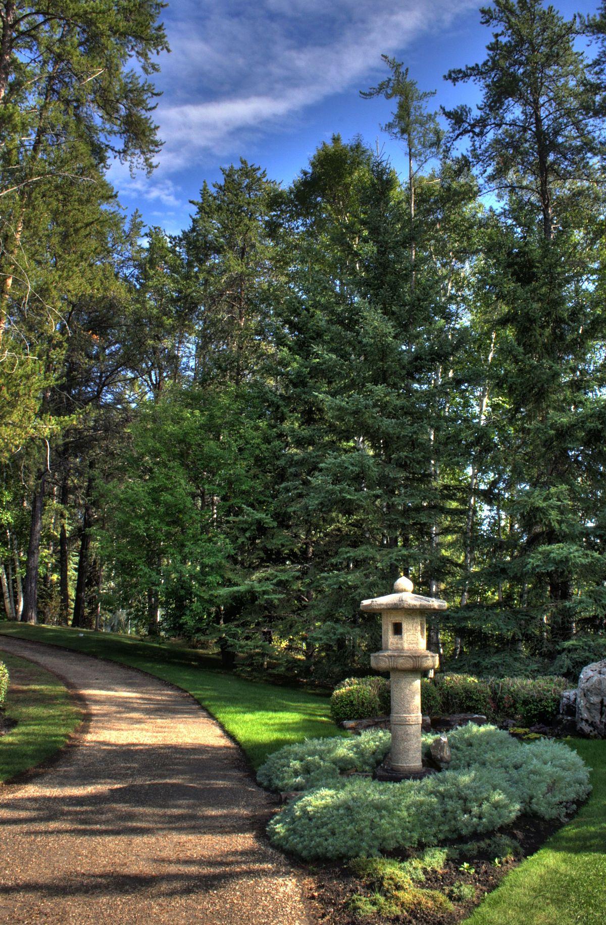University Of Alberta Botanic Garden Wikipedia