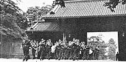Japanese Imperial Guard Music Band in 1950s