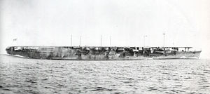 Japanese aircraft carrier Chiyoda - Image: Japanese aircraft carrier Chiyoda