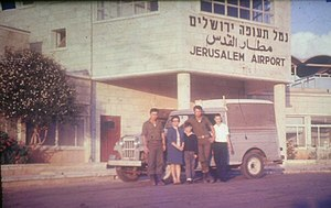Atarot Airport - Atarot Airport, 1969