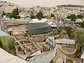 Jerusalem - Saindo pelo Portão Dung P1120481 (6992966118).jpg