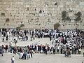 Jerusalem Western Wall (2065135884).jpg