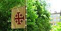 Jerusalemkreuz Standarde.JPG