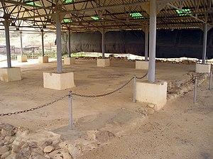 Naaran - Remnants of Naaran synagogue mosaic