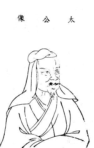 Jiang Ziya cover