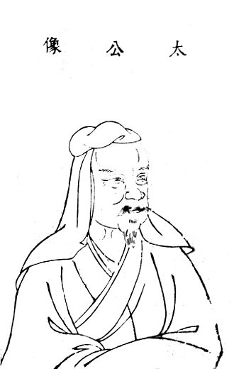 Jiang Ziya - Jiang Ziya's portrait in the Sancai Tuhui
