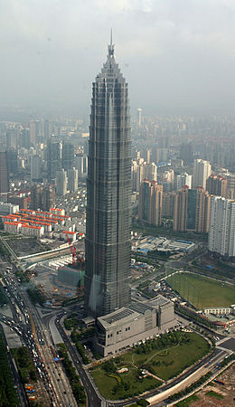 Jin Mao Tower from Shanghai tower.jpg