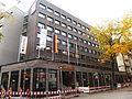 Köln, Stadthotel am Römerturm.jpg