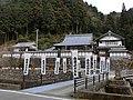 Kōshō-ji Temple Entrance, Mino, 2018.jpg