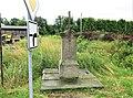 Kříž u potoka poblíž domu 12 ve Starých Křečanech (Q104983719).jpg
