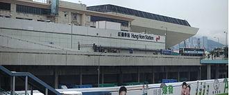 Hong Kong Coliseum - Hong Kong Coliseum, the inverted pyramid-like construction, right behind the MTR Hung Hom station.