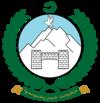 Ấn chương chính thức của Khyber Pakhtunkhwa