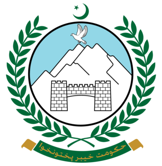 Government of Khyber Pakhtunkhwa - Image: KP logo