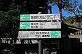 Kamakura daibutsu wanderweg 4 (40534482531).jpg