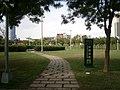 Kaohsiung Central Park - panoramio.jpg
