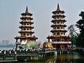 Kaohsiung Lotus Pond Tiger- & Drachenpagode 11.jpg