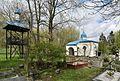 Kaplica Mieszczerskich cmentarz prawosławny w Warszawie 2017.jpg