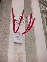 Karmeliterkirche (12710630413).jpg