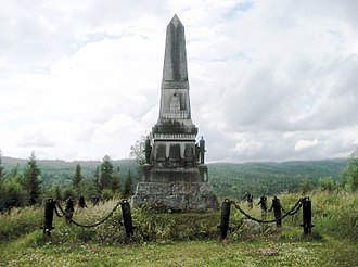 Carolean Death March - Karolinermonumentet, a memorial in Duved commemorating the Caroleans who died during the Carolean Death March.