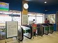 Kashiwazaki Station Zido Kaisatsu.jpg