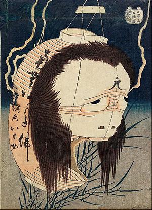 Tsukumogami - Hokusai, The Lantern Ghost