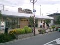 Kawachi-Iwafune1.jpg