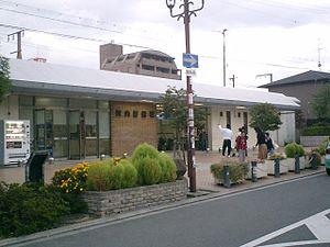 Kawachi-Iwafune Station - Kawachi-Iwafune Station