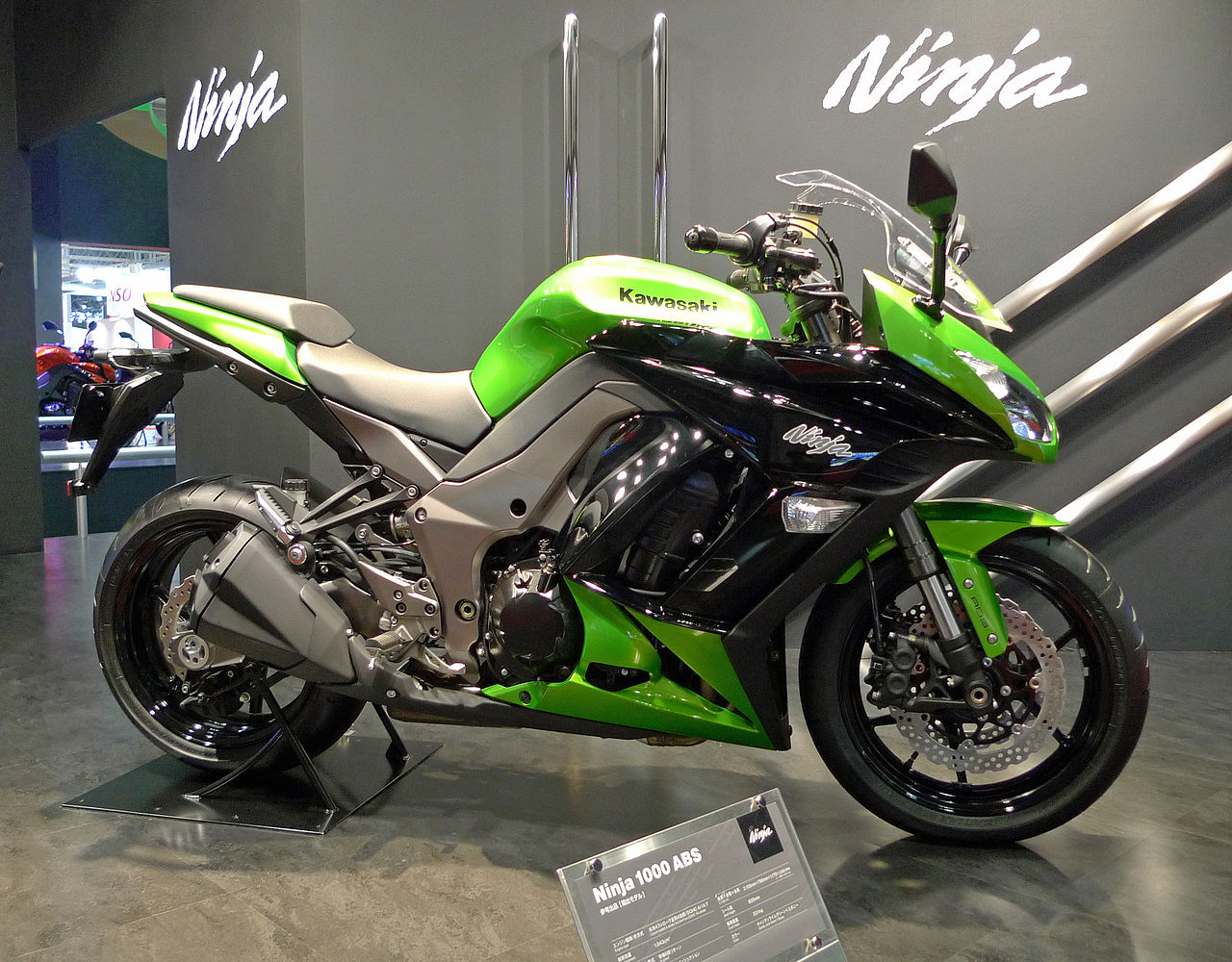 File Kawasaki Ninja 1000 Abs Right Side 2011 Tokyo Motor