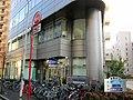 Kawasaki Shinkin Bank Musashi-Nakahara Branch.jpg
