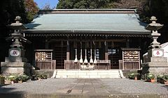 Kawawa-shrine 2009-11.jpg
