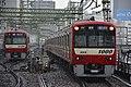 Keikyu 100 series (II) at Shinagawa Station (47983948973).jpg