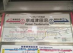 新 京成 線 運行 情報