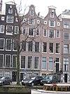 keizersgracht 628 (midden)
