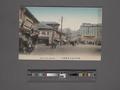Kencho dori, Nagasaki (NYPL Hades-2360337-4044136).tiff
