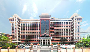 Kerala High Court New DSW.jpg
